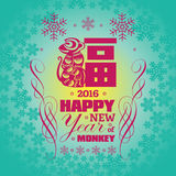 2016: Vector Chinese New Year greeting card background. With paper cut. Year of the monkey, Asian Lunar Year, Hieroglyphs and seal means: Year of the Monkey Royalty Free Stock Photography
