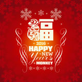 2016: Vector Chinese New Year greeting card background Royalty Free Stock Images