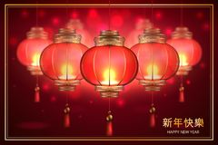 Vector chinese new year lanterns poster. Vector chinese asian new year poster with realistic, 3d chinese festive lanterns flashlights, hieroglyph on dark red Royalty Free Stock Photos