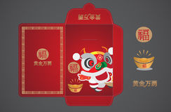 Vector Chinese New Year Money Packets Translation chiness new ye. Ar Stock Image