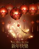 Vector Chinese New Year Paper Graphics. Vector Chinese New Year Paper With Chinese red paper lights and fireworks translation for symbols Happy CHinese New Year Stock Photos