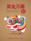 Vector Chinese New Year Paper Graphics. chiness lion Mascot. Royalty Free Stock Photography