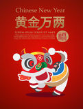Vector Chinese New Year Paper Graphics. chiness lion Mascot. Template Royalty Free Stock Image