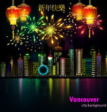 Vector Chinese New Year Paper Graphics. Vector Happy Chinese New Year With Chinese red paper lights and fireworks and night city Vancouver Canada Royalty Free Stock Photos