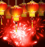 Vector Chinese New Year Paper Graphics. Vector Chinese New Year Paper With Chinese red paper lights and fireworks Stock Images