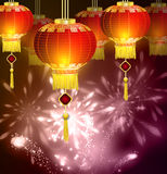 Vector Chinese New Year Paper Graphics. Vector Chinese New Year Paper With Chinese red paper lights and fireworks Royalty Free Stock Photos