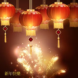 Vector Chinese New Year Paper Graphics. Royalty Free Stock Photo