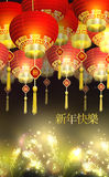 Vector Chinese New Year Paper Graphics. Royalty Free Stock Photography