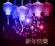 Vector Chinese New Year Paper Graphics. Stock Image
