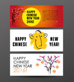Vector chinese new year postcard template. Royalty Free Stock Photo