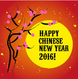 Vector chinese new year postcard template. Stock Photography