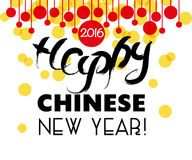Vector chinese new year postcard template. Royalty Free Stock Photos