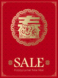 2017: Vector Chinese New Year sale design template background Royalty Free Stock Photography