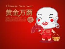 Vector Chinese Nieuwjaardocument Grafiek Mascottechiness Stock Afbeeldingen
