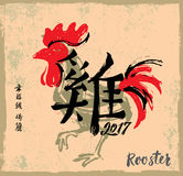 Vector Chinese rooster Stock Photography