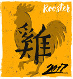 Vector Chinese rooster Royalty Free Stock Images