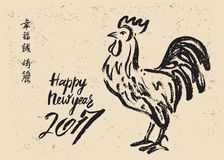 Vector Chinese rooster Royalty Free Stock Photography