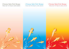 Vector Chinese Style Fish Design. For Website and Print Stock Image