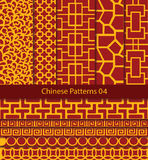 Vector Chinese traditional pattern collection Royalty Free Stock Image