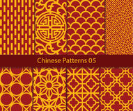 Vector Chinese traditional pattern collection Royalty Free Stock Images