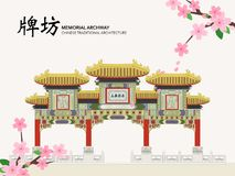 Free Vector Chinese Traditional Template Series Architecture Building Stock Image - 102566451