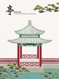 Vector Chinese Traditional Template Series Architecture Building. Pavilion on the water pine tree