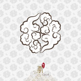 Vector:  Chinese two rotating mirror yin and yang cloud. On traditional seamless pattern vector background, Chinese word meaning: Cloud Royalty Free Stock Image