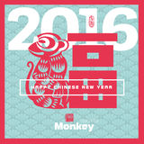2016: Vector Chinese Year of the monkey, Asian Lunar Year Stock Photo