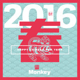 2016: Vector Chinese Year of the monkey, Asian Lunar Year. 2016: Vector Chinese New Year greeting card background with paper cut. Year of the monkey, Asian Lunar royalty free illustration