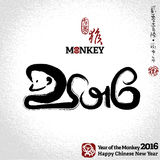 2016: Vector Chinese Year of the monkey, Asian Lunar Year Royalty Free Stock Images