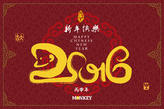 2016: Vector Chinese Year of the monkey, Asian Lunar Year Stock Photos