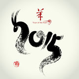 2015: Vector Chinese Year of the Ram , Asian Lunar Year. Hieroglyphics goat,  Seal and Chinese meaning is: Year of the goat Stock Photos