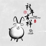 2015: Vector Chinese Year of the Ram , Asian Lunar Year. Chinese word meaning: auspicious New Year. Seal and Chinese meaning is: Year of the goat stock illustration