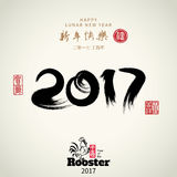 2017: Vector Chinese Year of the rooster, Asian Lunar Year.  Royalty Free Stock Photography