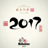 2017: Vector Chinese Year of the rooster, Asian Lunar Year.  Royalty Free Stock Photos