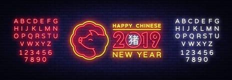 Vector chino feliz de la plantilla del diseño del Año Nuevo 2019 Año Nuevo chino de la tarjeta de felicitación del cerdo, bandera stock de ilustración