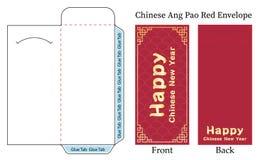 Vector chino rojo del sobre de la Feliz Año Nuevo ilustración del vector