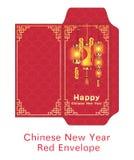 Vector chino rojo del sobre de la Feliz Año Nuevo Imagen de archivo