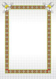 Vector Christian frame Royalty Free Stock Images