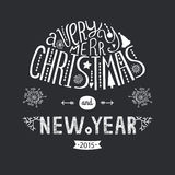 Vector christmas ball. Vector christmas greeting card with new year lettering. Illustration on black background 2015, EPS10 Royalty Free Stock Photography