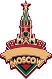 City moscow emblem. Vector clipart emblem of the city moscow country russia symbol of the city of kreml on white background Royalty Free Stock Photo