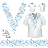 Vector collar vintage design. Vector design for collar shirts, blouses, T-shirt. Cute flowers. Colorful embroidery. Seamless border bonus. Blue Royalty Free Stock Images