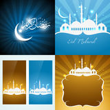 Vector collection of attractive background of eid festival Royalty Free Stock Photo