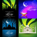 Vector collection of attractive design of ramadan kareem festiva Royalty Free Stock Images
