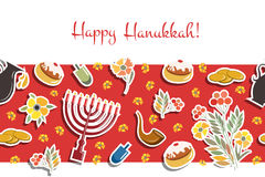 Vector collection of labels and elements for Hanukkah Royalty Free Stock Image