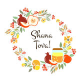 Vector collection of labels and elements for Jewish New Year Stock Photos