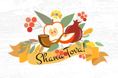 Vector collection of labels and elements for Jewish New Year Royalty Free Stock Images