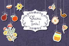 Vector collection of labels and elements for Jewish New Year Royalty Free Stock Photography