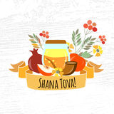Vector collection of labels and elements for Jewish New Year Stock Photo