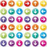 Vector colorful arrows icons Stock Photos